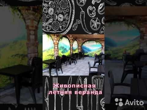 Продам действующее кафе в центре Ульяновска  89648588855 купить 2